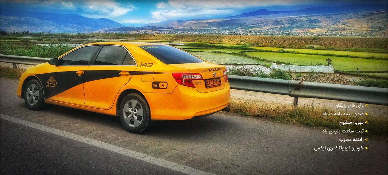 تاکسی دربستی